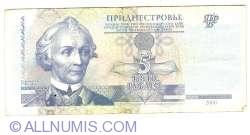 Imaginea #1 a 5 Ruble 2000