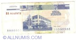 Imaginea #2 a 5 Ruble 2000