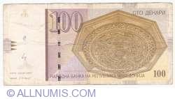 Imaginea #1 a 100 Denari (Денари) 2007 (VI.)