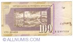 Imaginea #2 a 100 Denari (Денари) 2007 (VI.)