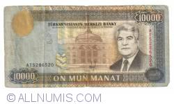 Image #1 of 10 000 Manat 1996