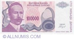 Imaginea #1 a 100 000 Dinari 1993