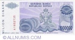 Imaginea #2 a 1 000 000 Dinara 1993