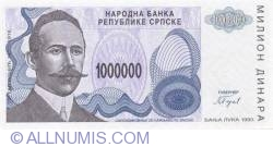 Imaginea #1 a 1 000 000 Dinara 1993