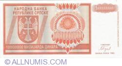 Imaginea #1 a 1 000 000 000 Dinari 1993