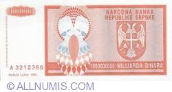 Imaginea #2 a 1 000 000 000 Dinari 1993
