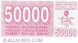 Imaginea #2 a 50.000 Dinara 1993