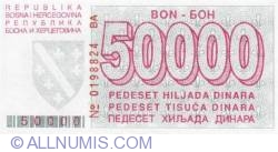 Imaginea #1 a 50.000 Dinara 1993