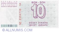 Imaginea #1 a 10 Dinara 1992