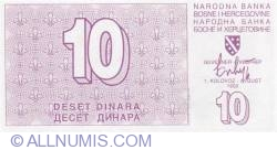 Imaginea #2 a 10 Dinara 1992