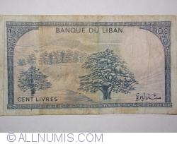 Image #2 of 100 Livre 1978 - ١٩٧٨