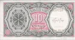 10 Piastres L. 1940 - signature Abdel Razak Abdel Meguid (5/1980 - 1/1982)
