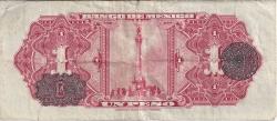 1 Peso 1950 (26. VII.)