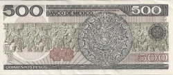 Image #2 of 500 Pesos 1983 (14. III.) - Serie DL