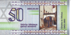 50 (Piankiasdesimts) Salomu 2002 (2. II.)