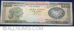 Image #1 of 10 Pounds 1994 (1. VI.)