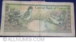 Image #2 of 10 Pounds 1994 (1. VI.)