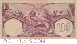 Image #2 of 100 Rupiah 1959 (1. I.)
