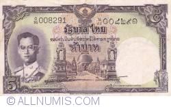 Image #1 of 5 Baht ND (1956) - signatures Soontorn Hongladarom / Puey Ungpakom (40)