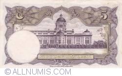 Image #2 of 5 Baht ND (1956) - signatures Soontorn Hongladarom / Puey Ungpakom (40)