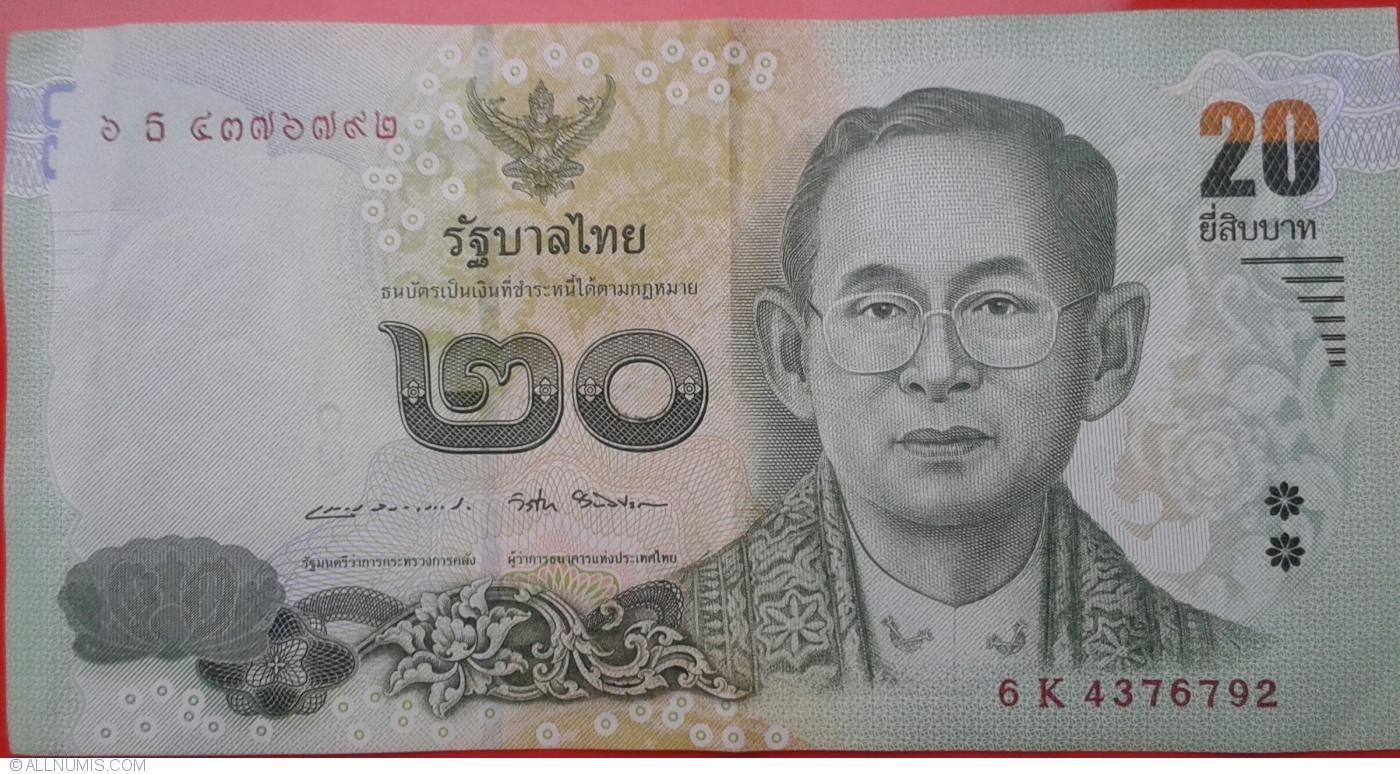 2018 P 130 COMM SIGN 87 REPLACEMENT S PREFIX UNC THAILAND 20 BAHT 2017