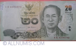 Image #1 of 20 Baht 2017