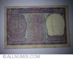 Image #1 of 1 Rupee 1968 letter B, sign Dr. I.G.Patel