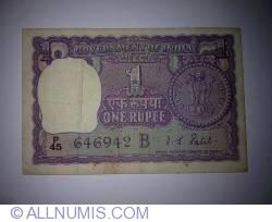 Image #2 of 1 Rupee 1968 letter B, sign Dr. I.G.Patel