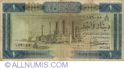 Image #1 of 1 Dinar 1971 (ND)