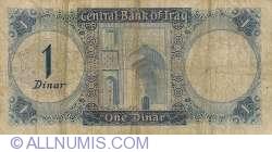 Image #2 of 1 Dinar 1971 (ND)