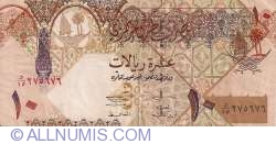 10 Riyali ND(2003)