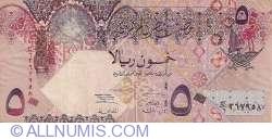 Imaginea #1 a 50 Riyali ND(2003)