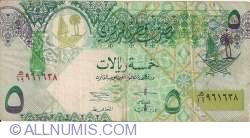 5 Riyals ND(2003)