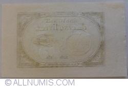 Image #2 of 5 Livres 1793 (31. X. - 10 Brumaire l'an 2ème) - signature Faure
