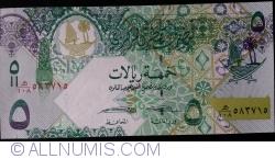 Imaginea #1 a 5 Riyals ND (2008) - 2