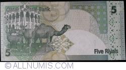 Image #2 of 5 Riyals ND (2008) - 2