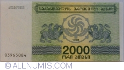 Image #1 of 2000 (Laris) 1993