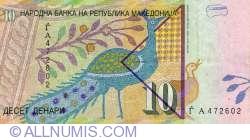Imaginea #2 a 10 Denari 1997