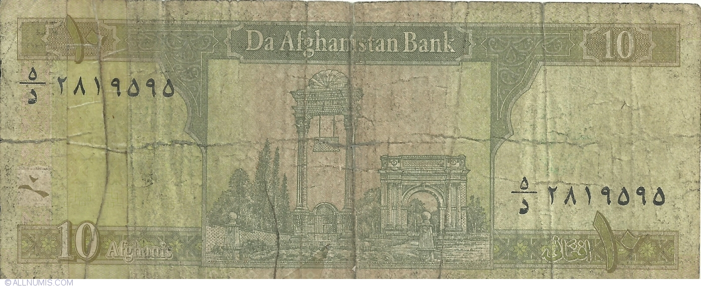 P Afghanistan 2 Afghanis Victory Arch in Paghman Gardens; FREE SHIPPING 65a