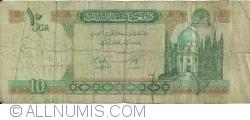 Image #2 of 10 Afghanis 2004 (SH 1383 - ١٣٨٣)