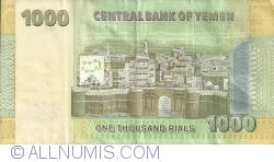 Image #1 of 1000 Rials 2012 (AH 1433)