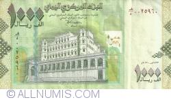 Image #2 of 1000 Rials 2012 (AH 1433)