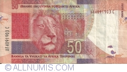 Image #2 of 50 Rand ND(2012)