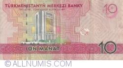Image #2 of 10 Manat 2012