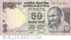 Image #1 of 50 Rupees 2013 - R