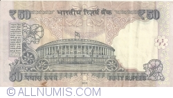 Image #2 of 50 Rupees 2013 - R