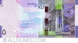 Image #1 of 5 Dinars ND(2014)