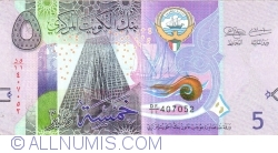 Image #2 of 5 Dinars ND(2014)