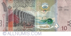 Image #1 of 10 Dinars ND(2014)