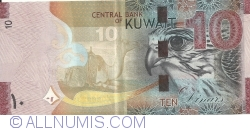 Image #2 of 10 Dinars ND(2014)